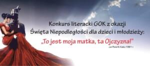 Konkurs literacki GOK.